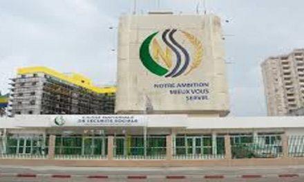 Gabon: laCNSSva finalement payer les pensions dès cejeudi7 janvier2020